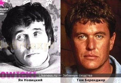 Ян Новицкий и Том Беренджер