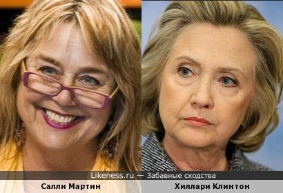 Салли Мартин и Хиллари Клинтон