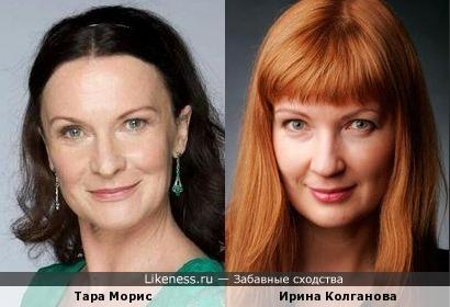 Тара Морис и Ирина Колганова