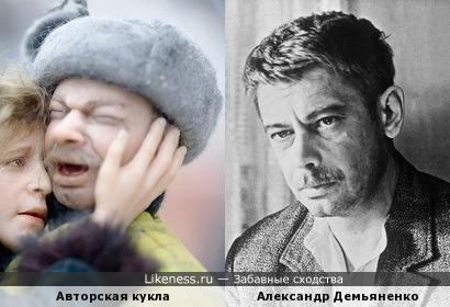 Авторская кукла и Александр Демьяненко