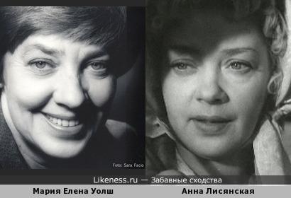 Мария Елена Уолш и Анна Лисянская