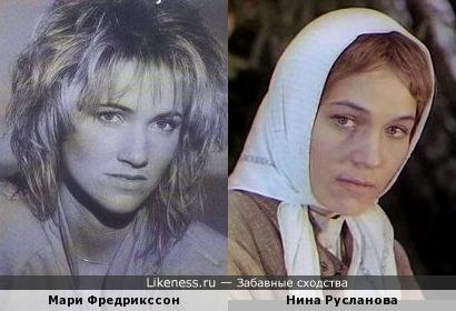 Мари Фредрикссон и Нина Русланова