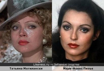 Татьяна Могилански и Мари-Франс Пизье