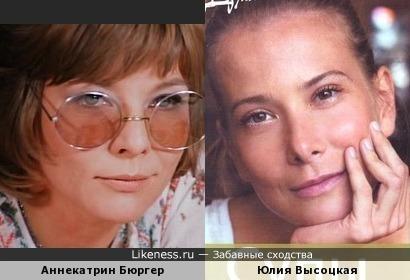 Аннекатрин Бюргер и Юлия Высоцкая