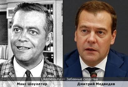 Макс Шоуолтер и Дмитрий Медведев