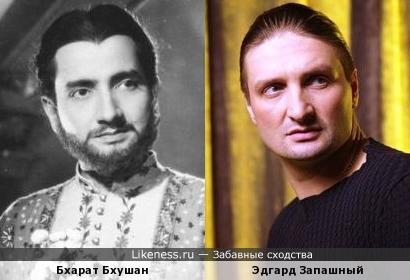 Бхарат Бхушан и Эдгард Запашный
