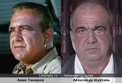 Аким Тамиров и Александр Шехтель