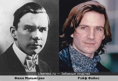 Финн Мальмгрен и Рэйф Файнс