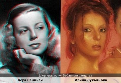 Вера Сенньеи и Ирина Лукьянова