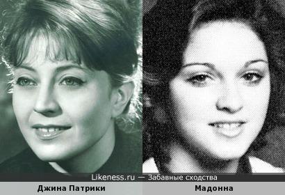Джина Патрики и Мадонна