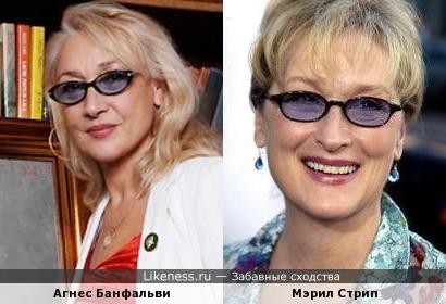 Агнес Банфальви и Мэрил Стрип