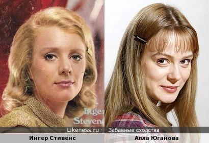 Ингер Стивенс и Алла Юганова