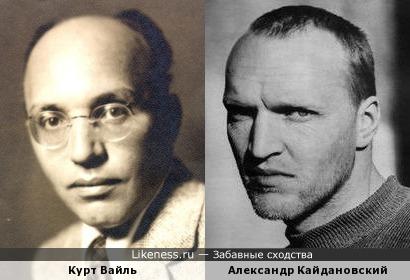 Курт Вайль и Александр Кайдановский