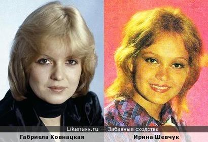 Габриела Ковнацкая и Ирина Шевчук