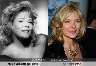 Мэри Джейн Джонсон и Ким Кэтролл