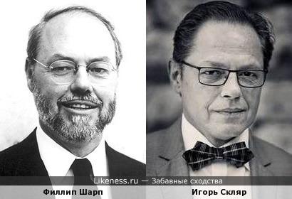 Филлип Шарп и Игорь Скляр