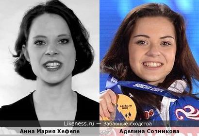 Анна Мария Хефеле и Аделина Сотникова