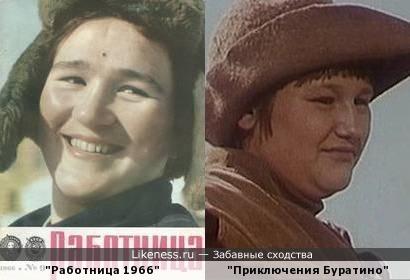 """Девушка с обложки журнала """"Работница"""