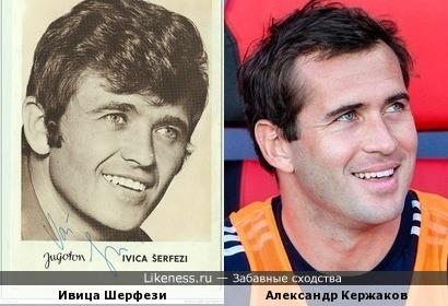 Ивица Шерфези и Александр Кержаков
