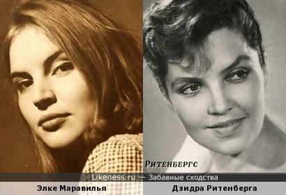 Элке Маравилья и Дзидра Ритенберга