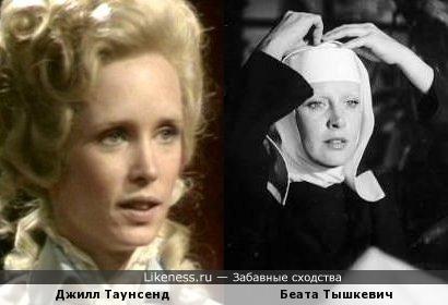 Джилл Таунсенд и Беата Тышкевич