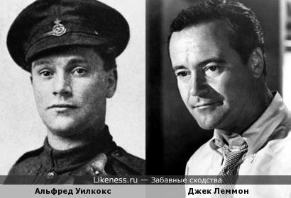 Альфред Уилкокс и Джек Леммон