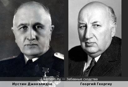 Иустин Джанелидзе и Георгий Георгиу