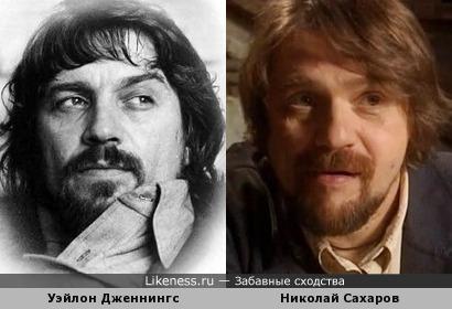 Уэйлон Дженнингс и Николай Сахаров