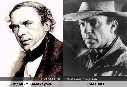 Лудольф Кампхаузен и Сэм Нилл