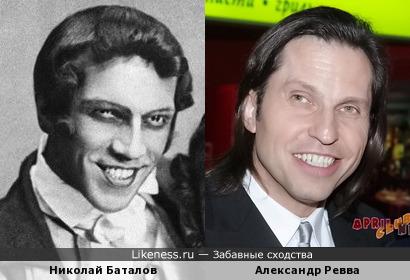 Николай Баталов и Александр Ревва