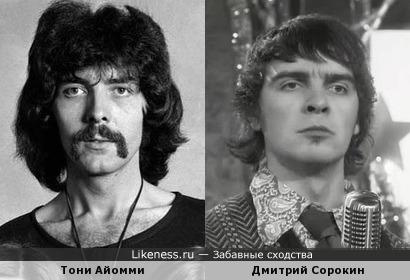 """Тони Айомми и Дмитрий """"Люсек"""