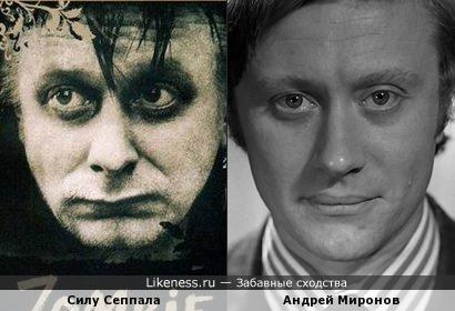 Силу Сеппала и Андрей Миронов