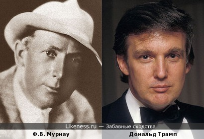 Ф.В. Мурнау напомнил Дональда нашего Трампа