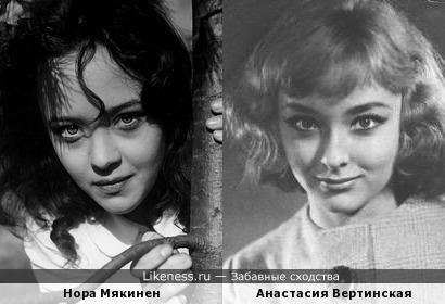 Нора Мякинен и Анастасия Вертинская