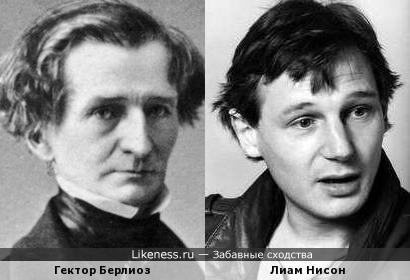 Гектор Берлиоз и Лиам Нисон