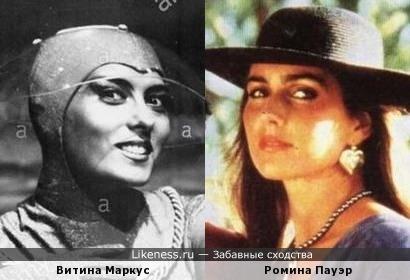 Витина Маркус и Ромина Пауэр