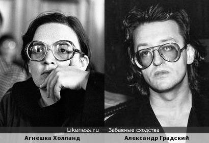 Агнешка Холланд напомнила Александра Градского