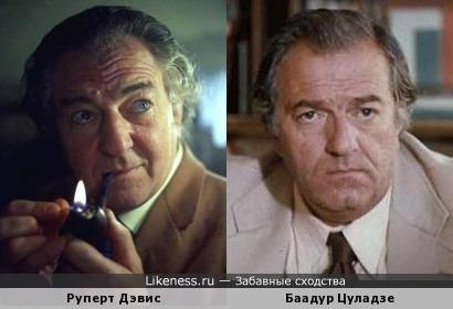 Руперт Дэвис и Баадур Цуладзе