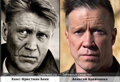 Ханс-Кристиан Блех и Алексей Кравченко