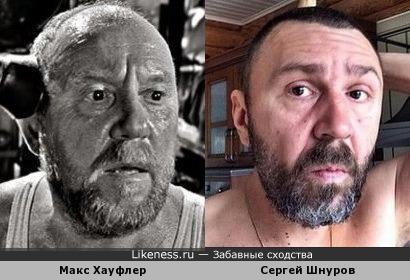 Макс Хауфлер и Сергей Шнуров