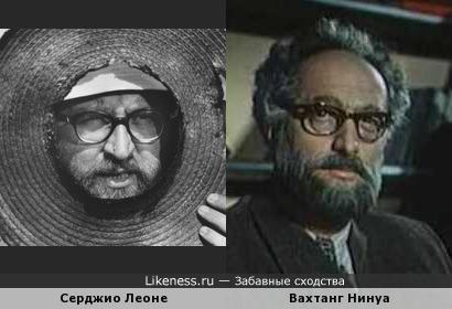 Серджио Леоне и Вахтанг Нинуа