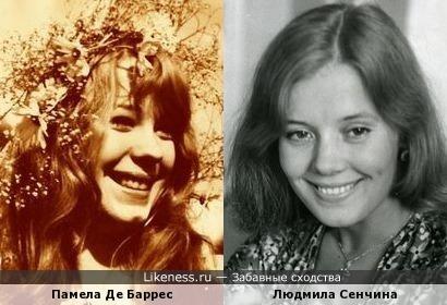 Памела Де Баррес и Людмила Сенчина