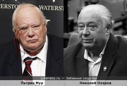 Патрик Мур и Николай Озеров