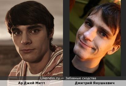 Ар Джей Митт и Дмитрий Янушкевич