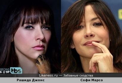 Рашида Джонс и Софи Марсо