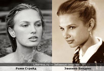 Роми Стрейд и Эвелина Бледанс