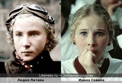 Лидия Литвяк и Ирина Савина