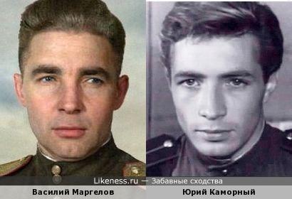 Василий Маргелов и Юрий Каморный