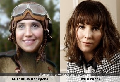 Антонина Лебедева и Нуми Рапас
