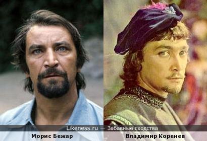 Морис Бежар и Владимир Коренев